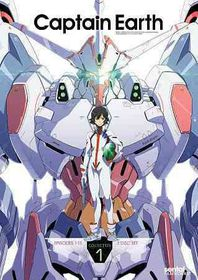 Captain Earth:Collection 1 - (Region 1 Import DVD)