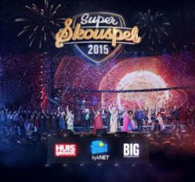 Super Skouspel 2015 - Various Artists (CD)