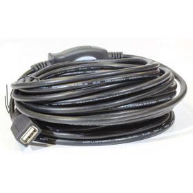 Parrot USB 2.0 Extension Cable - 10m