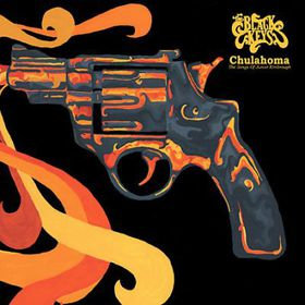 Chulahoma Ep - (Import CD)