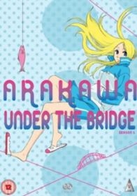 Arakawa Under the Bridge: Season 1 (DVD)
