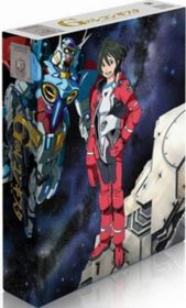 Gundam Reconguista in G (Blu-ray)