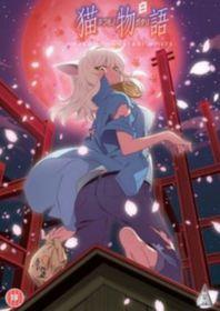 Nekomonogatari White (DVD)