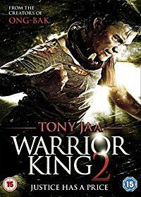 Warrior King 2 (DVD)