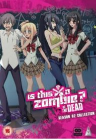 Is This a Zombie? - Of the Dead: Season 2 Collection (DVD)