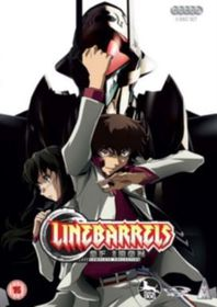 Linebarrels of Iron: Collection (DVD)