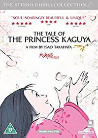 The Tale Of Princess Kaguya (DVD)