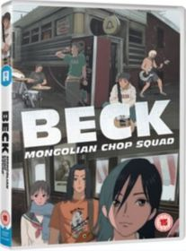 Beck: The Complete Collection (DVD)