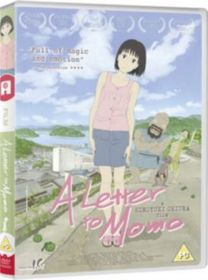 Letter to Momo (DVD)