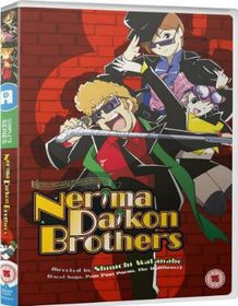 Nerima Daikon Brothers: Complete Collection (DVD)