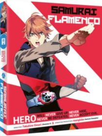 Samurai Flamenco: Part 1 (Blu-ray)