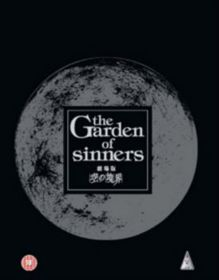 The Garden of Sinners Movie Collection (DVD)
