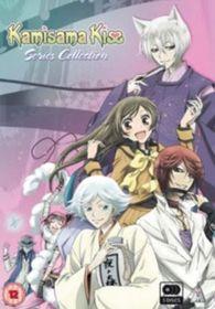 Kamisama Kiss: Collection (DVD)