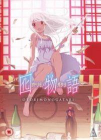 Otorimonogatari (DVD)