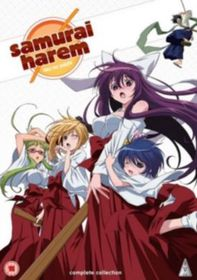Samurai Harem: Collection (DVD)