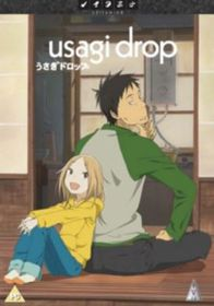 Usagi Drop: Collection (DVD)