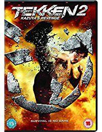 Tekken 2 (DVD)