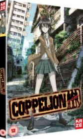 Coppelion: Complete Series Collection (DVD)