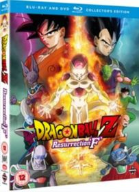 Dragon Ball Z: Resurrection 'F' (Blu-ray)