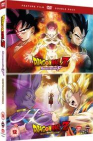 Dragon Ball Z: Battle of Gods/Resurrection of F (DVD)