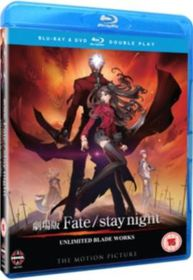 Fate Stay Night: Unlimited Blade Works (Blu-ray)
