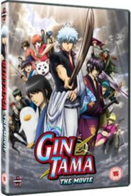 Gintama: The Movie (DVD)