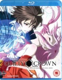 Guilty Crown: Series 1 - Part 1 (Blu-ray)