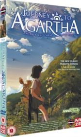 Journey to Agartha (DVD)