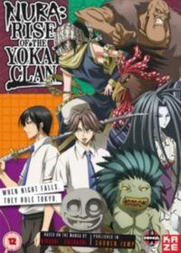 Nura - Rise of the Yokai Clan: Season 2 - Part 1 (DVD)