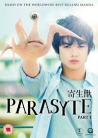Parasyte the Movie: Part 1 (DVD)