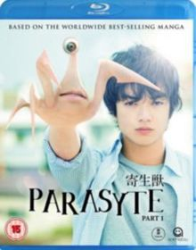 Parasyte the Movie: Part 1 (Blu-ray)