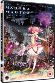 Puella Magi Madoka Magica: The Movie - Part 2: Eternal (DVD)