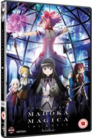Puella Magi Madoka Magica: The Movie - Part 3: Rebellion (DVD)