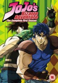JoJo's Bizarre Adventure: The Complete First Season (DVD)
