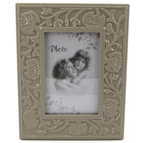 Pamper Hamper - Photo Frame - 18 cm x 23 cm