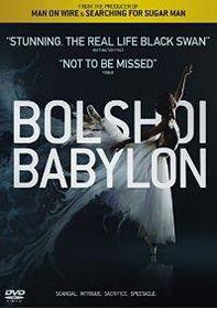 Bolshoi Babylon (DVD)