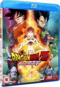 Dragon Ball Z: Resurrection 'F' (Blu-ray)
