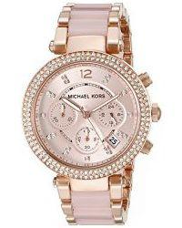 bf40545ba8c7 Michael Kors Women s Parker Two-Tone Watch MK5896 (parallel import)