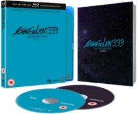 Evangelion 3.33 - You Can (Not) Redo (Blu-ray)
