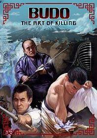 Budo - The Art of Killing (DVD)