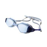 FINIS Voltage Goggles - Silver & Blue Mirror