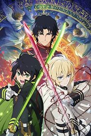 Seraph of the End (Blu-Ray)