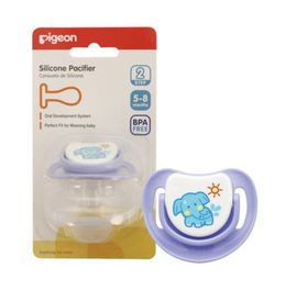 Pigeon - Silicone Pacifier Step 2 - Elephant