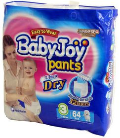BabyJoy - Pants Diapers - 64