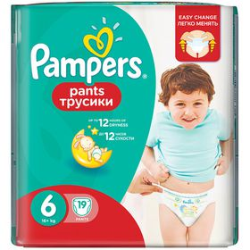 Pampers - Active Baby Pants 19 Nappies - Size 6 Carry Pack