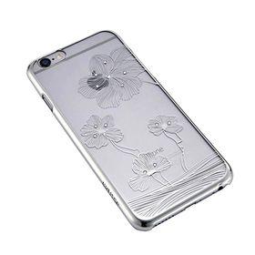Astrum Mobile Case Iphone 6 Plus Silver - MC240