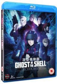 Ghost in the Shell: The New Movie (Blu-Ray)