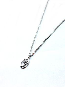 Lakota Inspirations Designer Om Chain Necklace