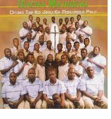 Wacha Mkhukhu - Ditaba Tse Ka Jesu Ke Mahlomola Pelo (DVD)