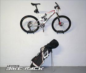 Bike Rack - Wall Mounted